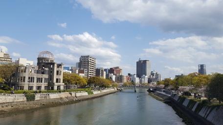 Hiroshima city scape