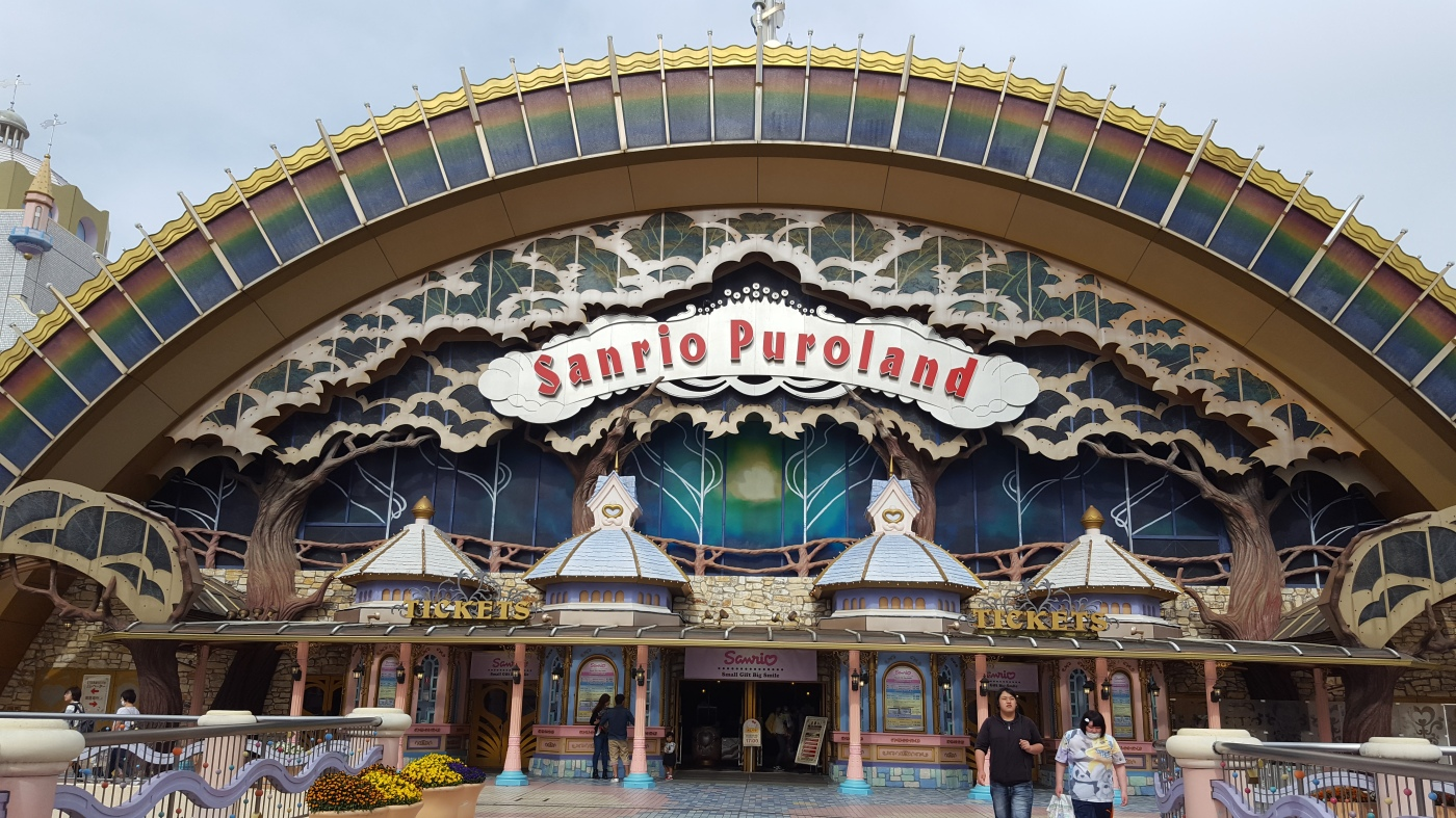 Sanrio-puroland-hello-kitty-world