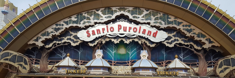 Sanrio-puroland-hello-kitty-world