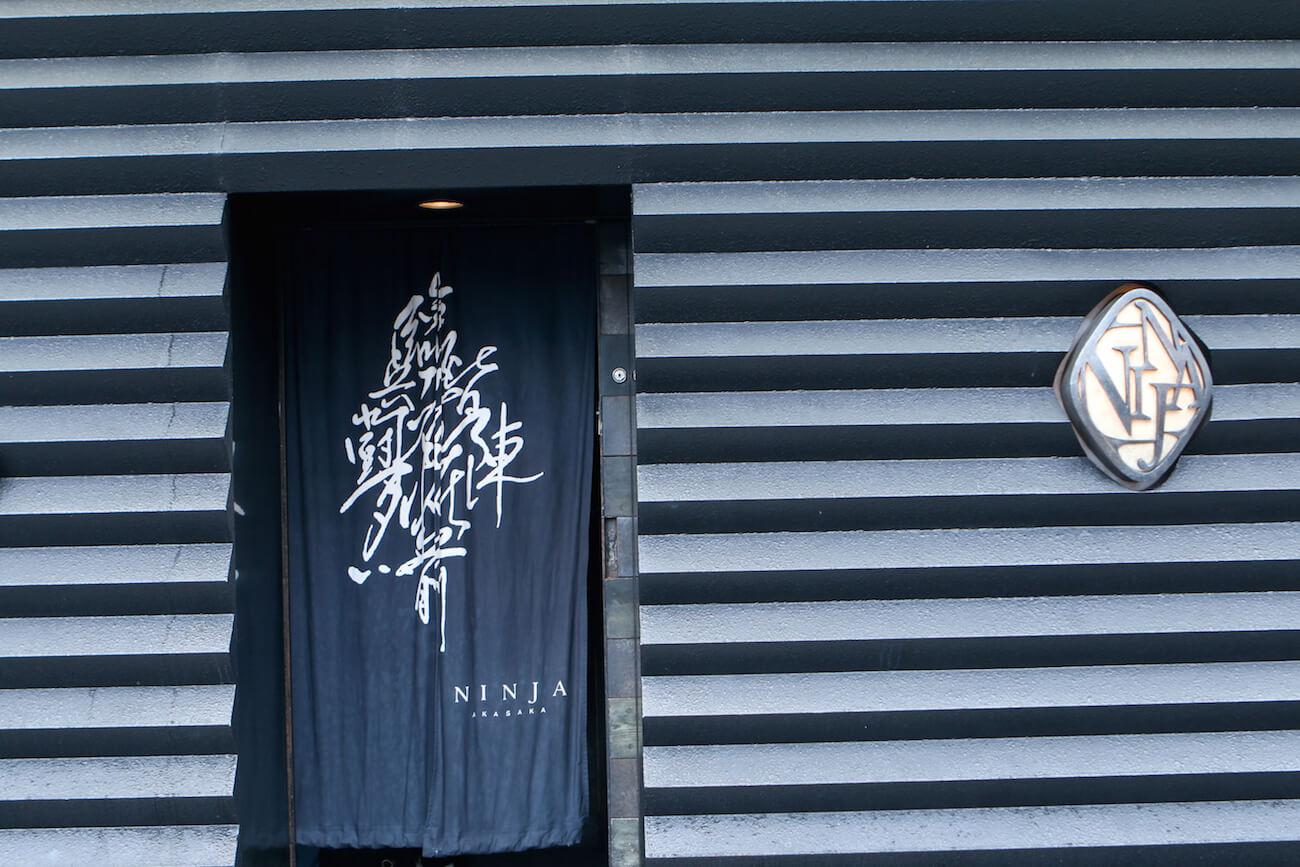 ninja-akasaka-restaurant