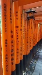 Fushimi-Inari-taisha-kyoto