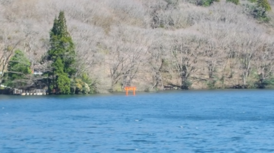 Lake-Ashi