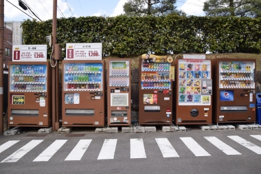 vending-machines-kyoto