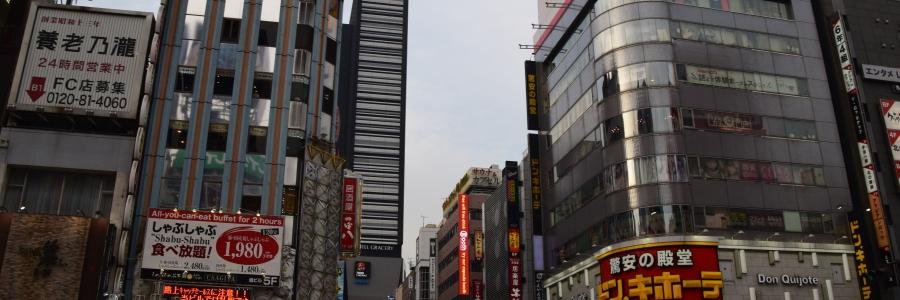 Tokyo-streetscape